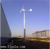 岛屿用风力发电机厂家生产1千瓦风力发电机 风光互补系统发电