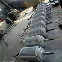 森林防火监控用风力发电机5000w  风光互补发电价格优惠