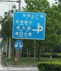供应阳江茂名江门道路标志牌厂家