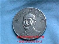 大清铜币的价值和市场前景非常巨大,价值突破想象