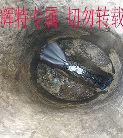 荆门清洗管道
