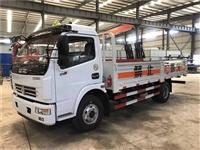 湖北江南公司生产改装东风4米气瓶运输车 出公告