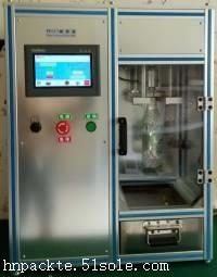 湖南普柯特第二代PKT1000-SD全自动玻璃瓶耐内压力试验机