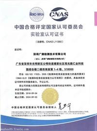 东莞塘厦仪器校准权威CNAS计量校准实验室