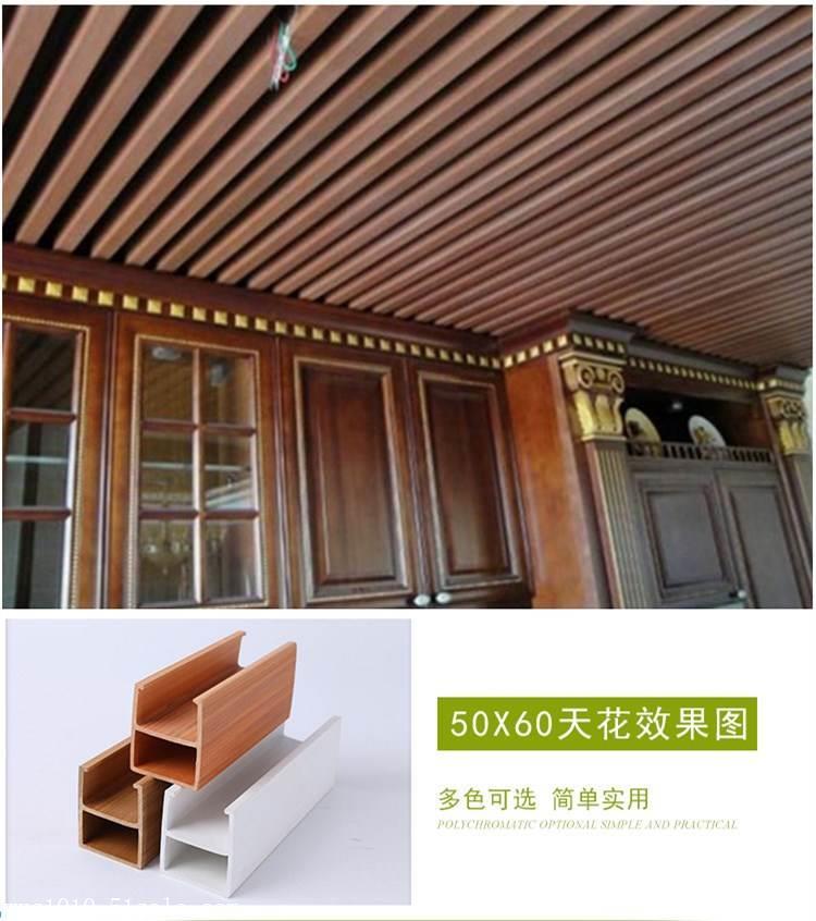 廊坊木质吸音板