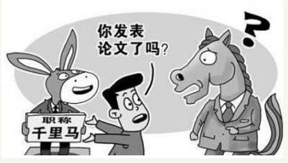 朝阳中高级职称代评代审哪家专业
