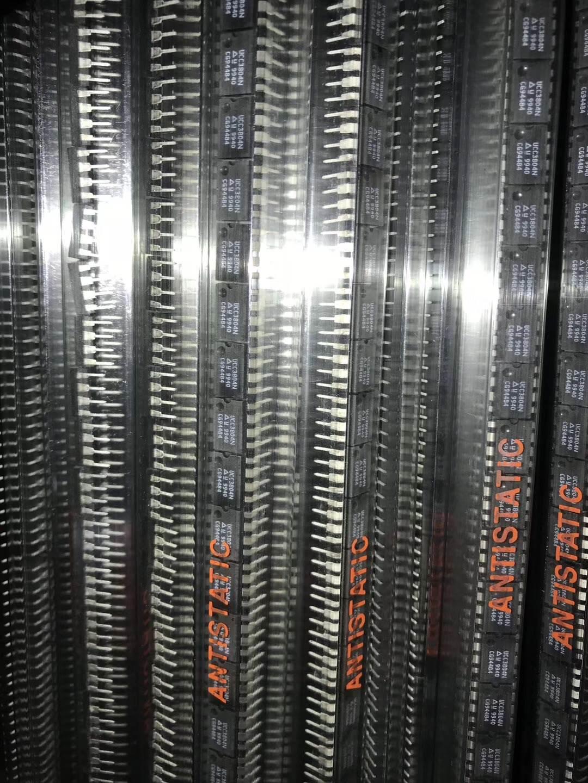 回收芯片价格查询