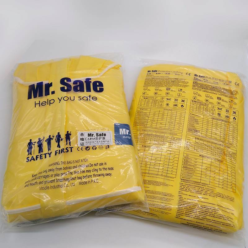 耐酸碱防护服C级防化服化学防护服耐油防护服连体服