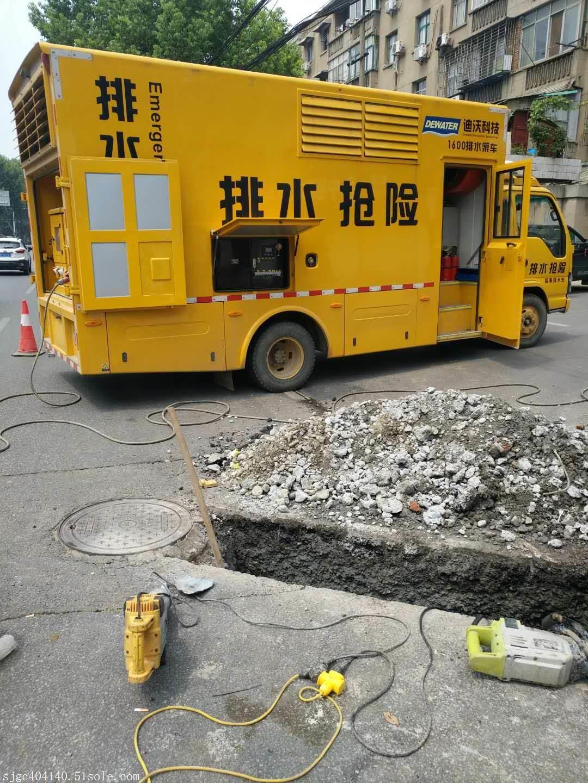荆门清洗管道水泥