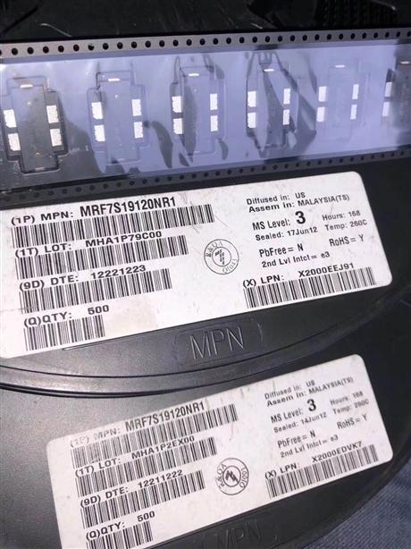 深圳周围电子元器件回收价高