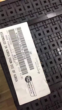江苏特高价电子料回收