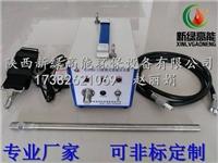 天然气手持便携式高能点火器XLGNBD-12
