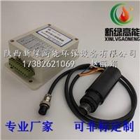 供应分体式 紫外线火焰检测器  新绿高能XLZJ-102