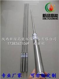 厂家直供北京 一体式脉冲点火枪XLGNDQ-A