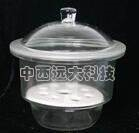 玻璃干燥器300mm中西器材 型号:ZX-M405696