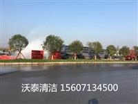 襄樊工地自动冲洗平台 道路工程洗车机 洗轮机 洗车槽