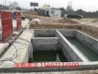 襄樊厂家工地洗车槽哪里好 自动冲洗设备价格怎么样