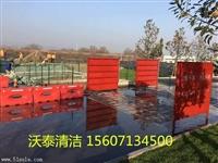 武汉工程自动冲洗平台 厂家自动洗车槽