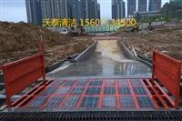 襄樊路政建委指定厂家 工地自动冲洗平台  工地洗车机清洗设备