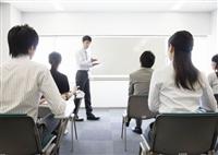 重庆人力资源管理培训学校分享 什么是营销人力资源