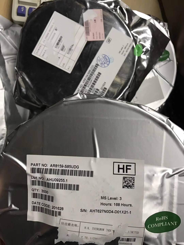 重庆特高价电子料回收