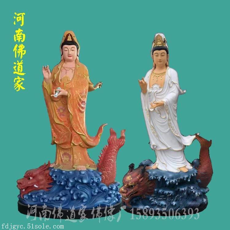 鳌鱼观音菩萨 滴水观音菩萨佛像价格  河南大型佛像厂家
