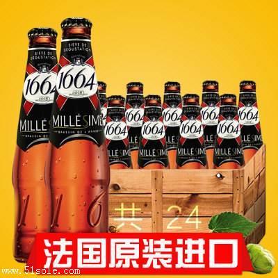 深圳盐田1664白啤酒进口报关