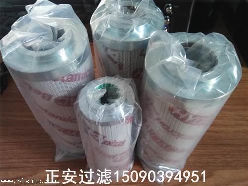 HC0240R010BN3贺德克替代滤芯厂家直销