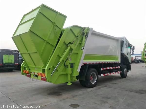 绍兴市10方垃圾车厂家直销,环卫垃圾车厂家
