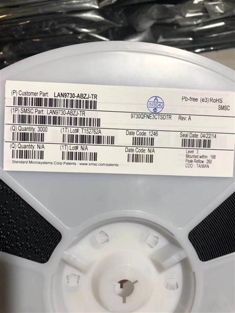 电子元件回收价钱