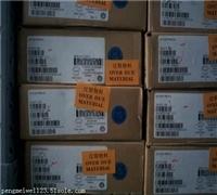 回收SUNPLUS凌阳IC芯片-电子收购