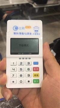 嘉联立刷手机pos机阿里村菇版费率低到没人信