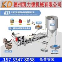 凯力德-尾矿脱水设备 泥浆干排过滤设备厂家