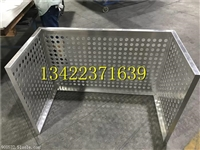 铝单板厂家-空调罩冲孔铝单板