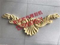 吉林苯板雕刻机厂家泡沫雕刻机 厂家直销