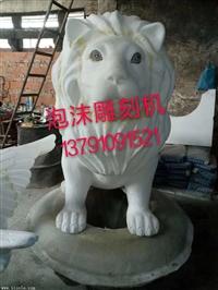 辽宁聚苯板雕刻机 泡沫雕刻机 厂家直销价格优惠