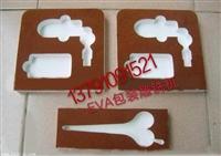 辽宁eva雕刻机厂家eva包装材料雕刻机厂家直销 行业领先售后无忧