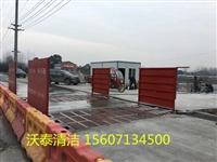 黄石建筑工地专用 自动冲洗平台 工地洗车槽做法 厂家直销