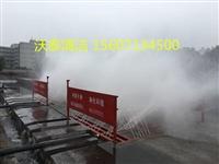 黄冈市政 建委 路政 指定工地冲洗设备