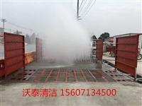 襄樊路政市政指定 工地自动冲洗平台 洗车槽 洗车池 洗车台洗轮机