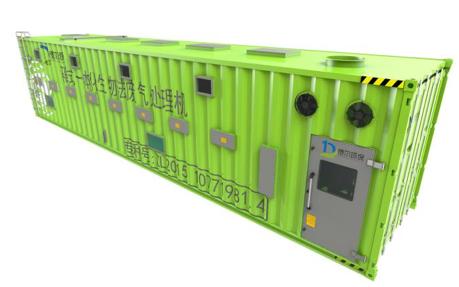 废气治理设备/箱式生物法废气处理装置/青岛德尔