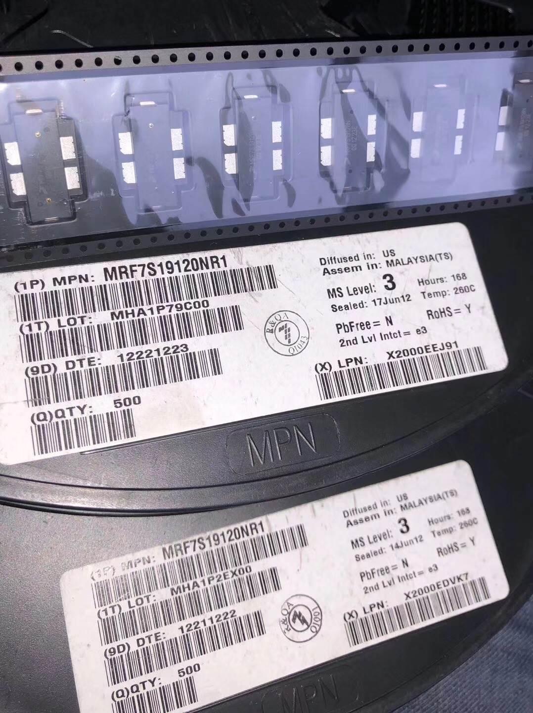 全国回收IC芯片 价高于同行