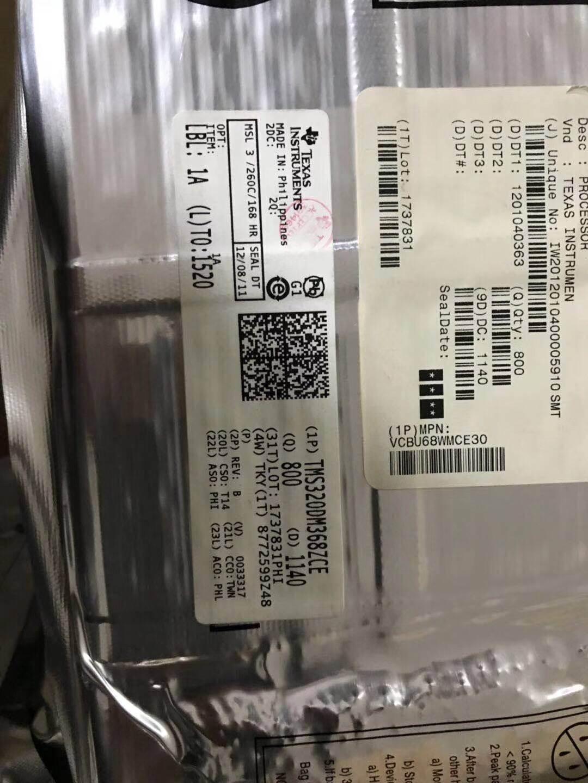 香港回收IC可上门评估 价格高于同行
