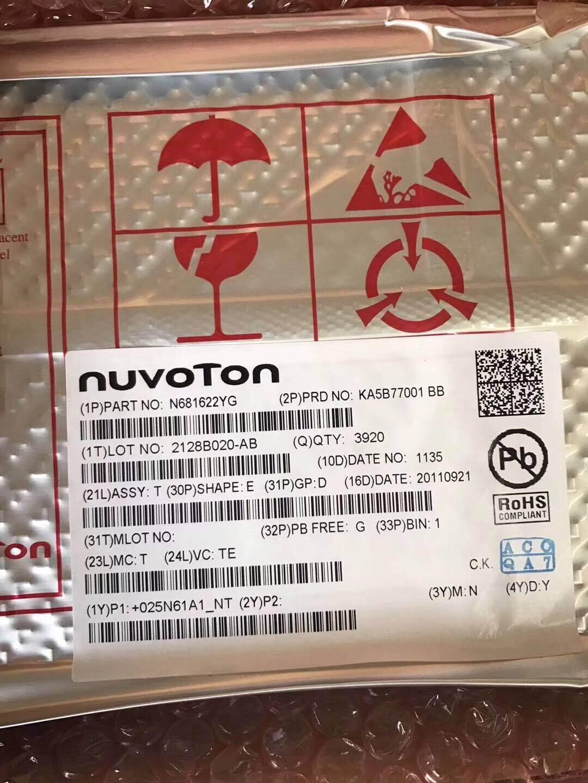 香港回收电子元件可上门看货收购