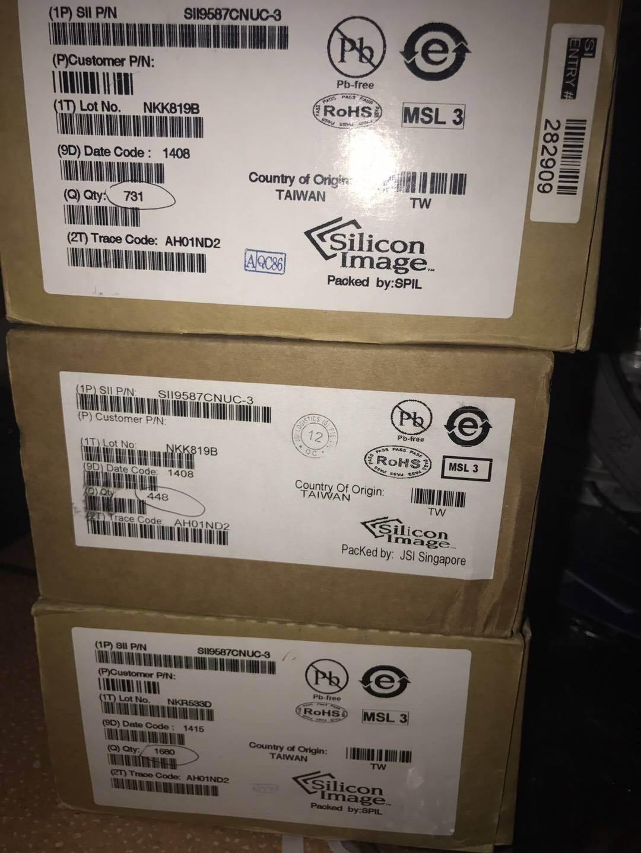 东莞高价回收电子元件
