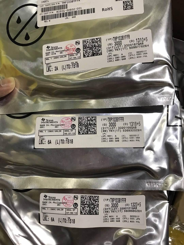南京回收IC公司 上门评估 价高于同行
