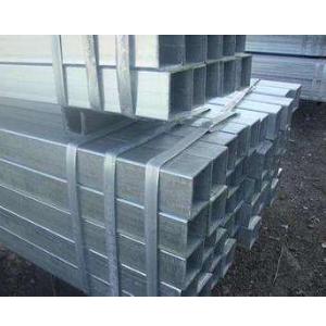 专业生产镀锌方矩管