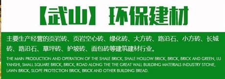 唐山面包砖-面包砖厂家
