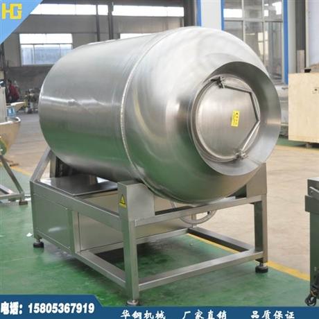 厂家直供华钢牌真GR-600呼吸式真空滚揉机现货热销