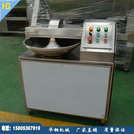厂家直销实验室小型20L斩拌机批发 5L斩拌机价格
